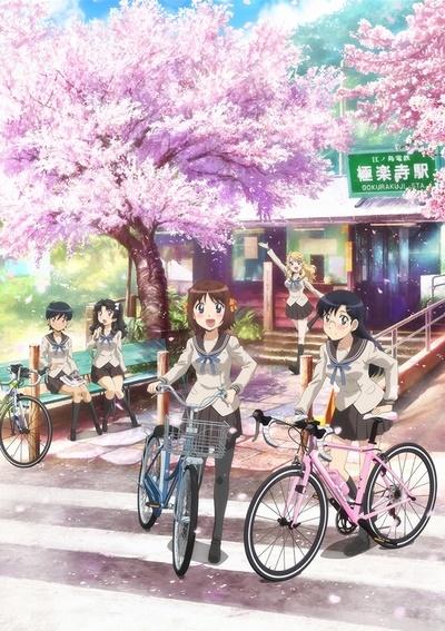 постер аниме Девичий велоклуб школы Минами Камакура