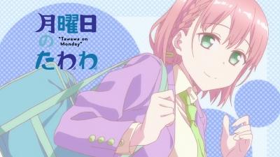 постер аниме Встречи с Тававой по понедельникам