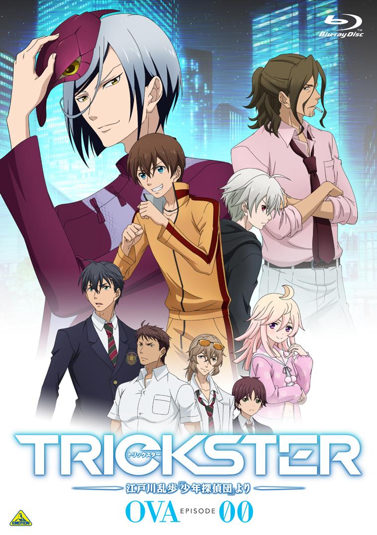 Смотреть Обманщик (OVA) онлайн