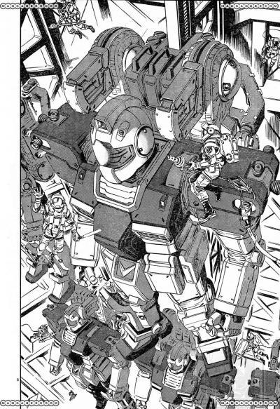 Kidou Senshi Gundam: Thunderbolt