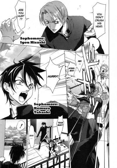 Gakuen Mokushiroku: High School of the Dead