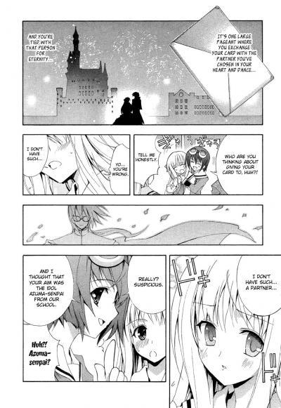 Kyoshirou to Towa no Sora