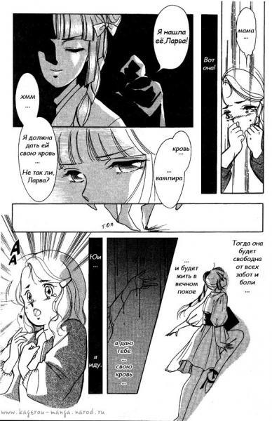 Kyuuketsu Hime Miyu