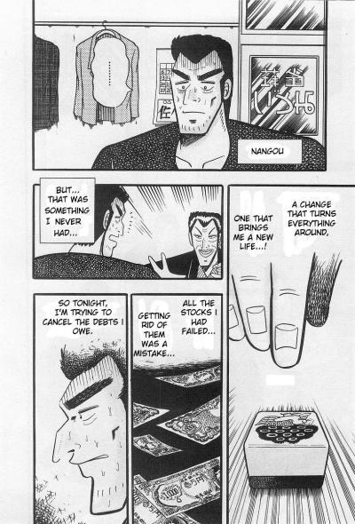 Akagi: Yami ni Oritatte Tensai