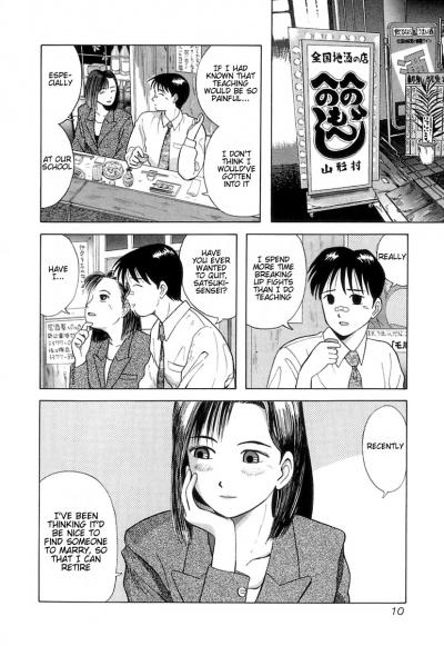 Kyoukasho ni Nai!