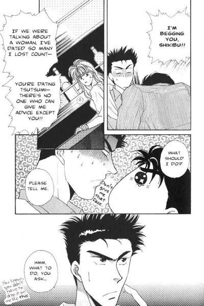 Seikimatsu Darling