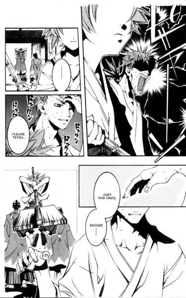 Shinsengumi Immon Peace Maker