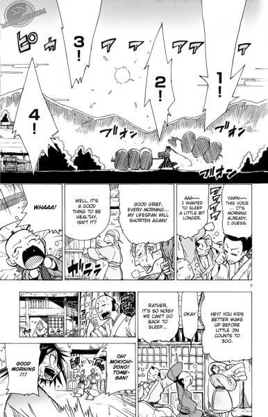 Joujuu Senjin!! Mushibugyou