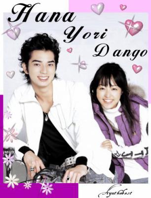 Цветочки после ягодок/ Hana Yori Dango (2005) [9/9]