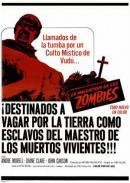 чума фильм про зомби