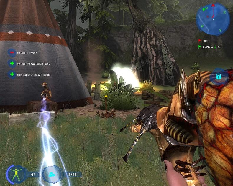 24.jpg - Предтечи / The Precursors (Full RU) (2009) PC RePack от Spieler.