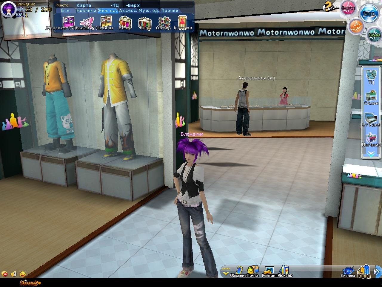 HighStreet 5 - кадр из игры 3