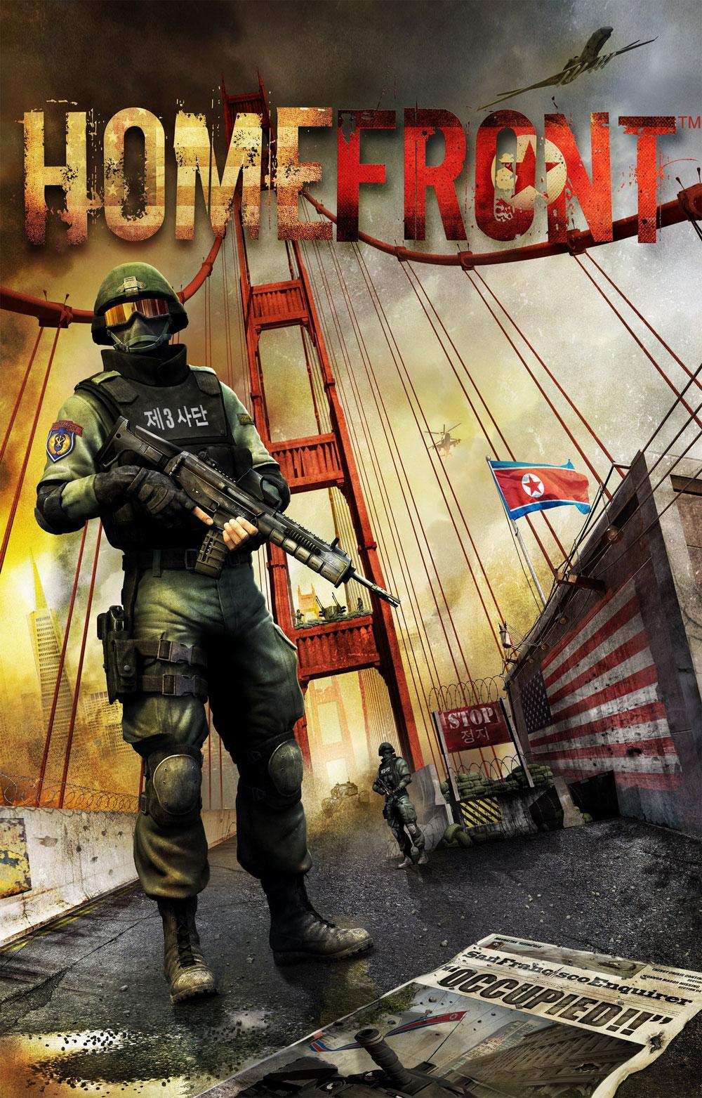 Вероломные вторжение  корейцев с США