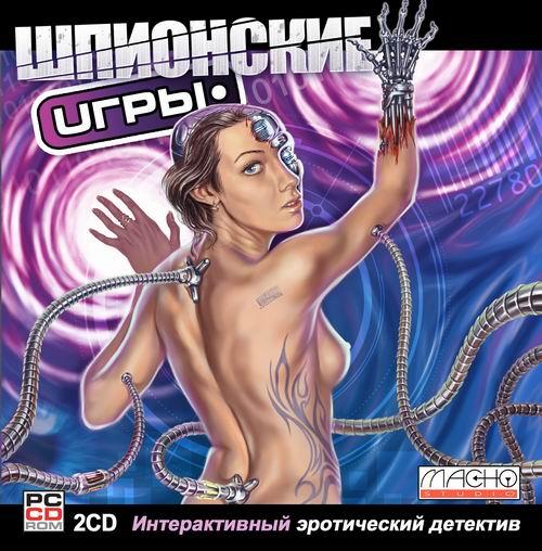 eroticheskaya-igra-v-kontakte