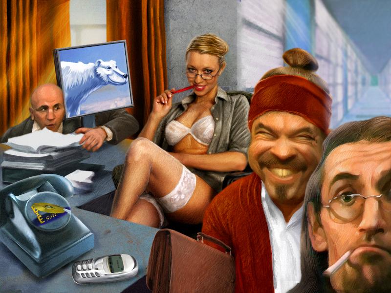 Эротические игры 2001 года 22 фотография