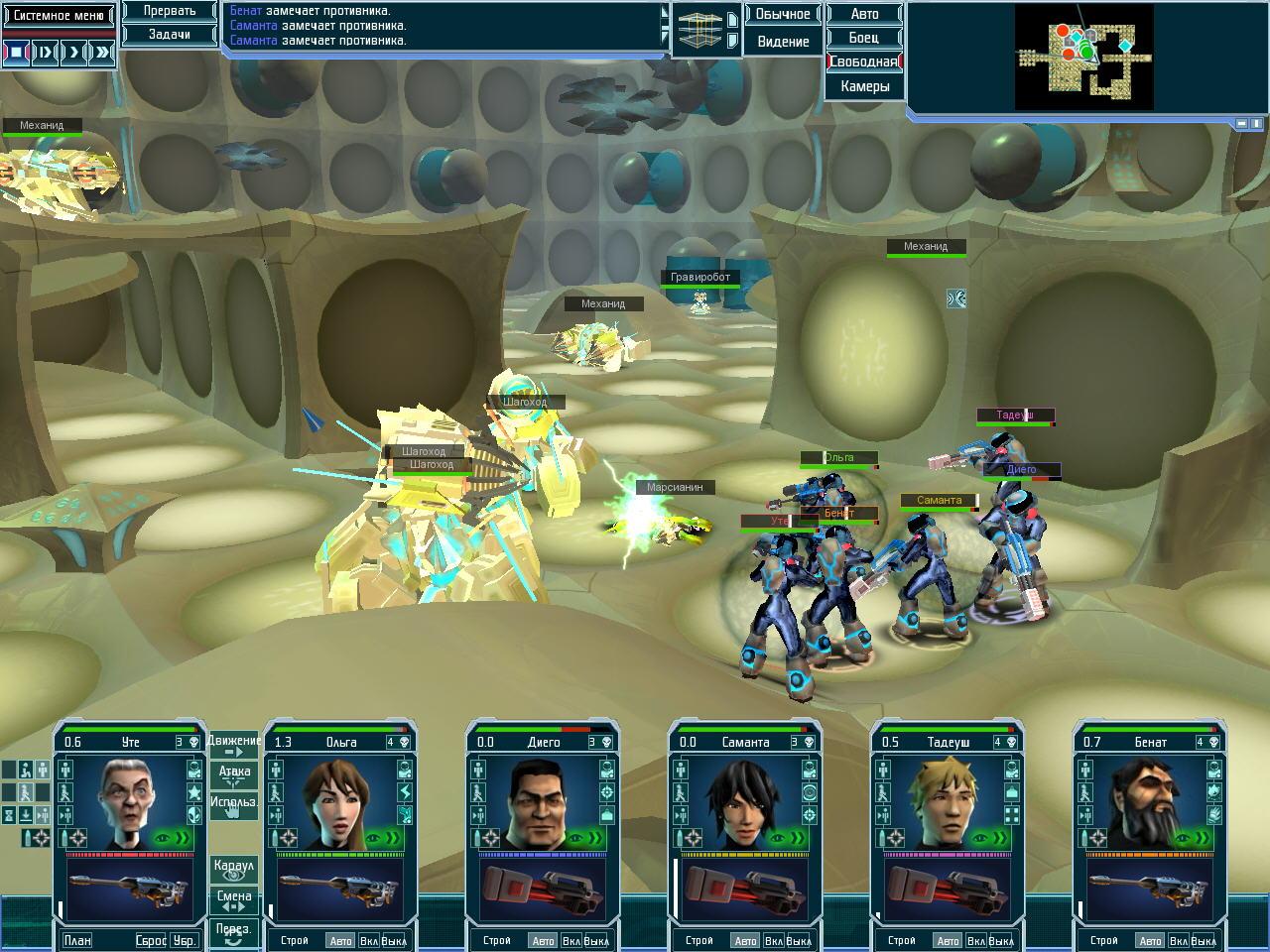Скриншот #11 ufo: afterlight