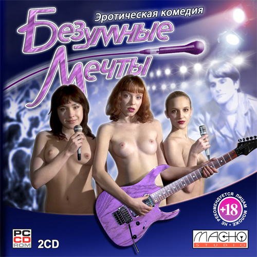 komediya-molodezhnaya-eroticheskaya
