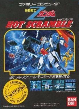 Mobile Suit Gundam Z: Hot Scramble