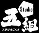 Герой Юки Юна / Yuuki Yuuna wa Yuusha de Aru